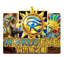 SLOTXO เกมส์ Horus Eye