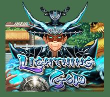 SLOTXO เกมส์ Lightning God